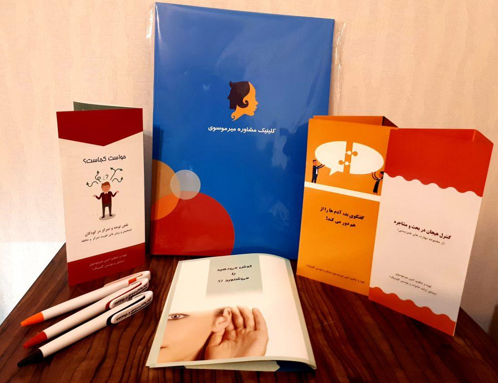 پکیج آموزش مهارتهای روانشناسی